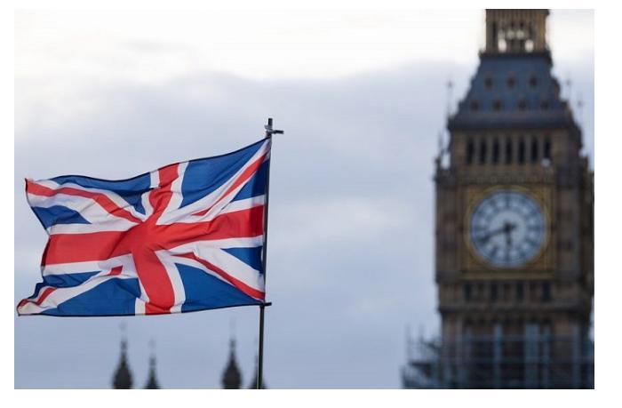 Стресс-тестирование проведет Банк Англии