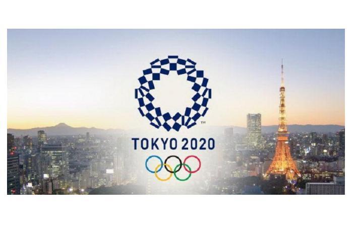 На период проведения Олимпийских игр в Токио будет введен режим ЧС