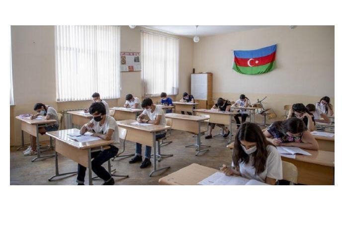 В Азербайджане с 1 февраля поэтапно начнутся занятия в учебных заведениях