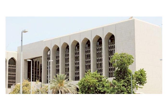 В Саудовской Аравии назначен новый глава ЦБ