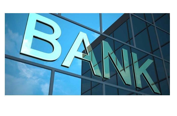 Всемирный банк обнародовал прогноз экономического роста в Азербайджане