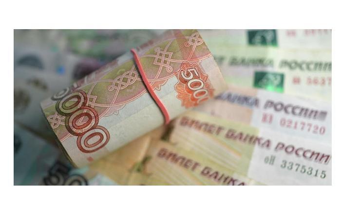 В 2020 году бюджет Москвы потерял 700 млрд рублей