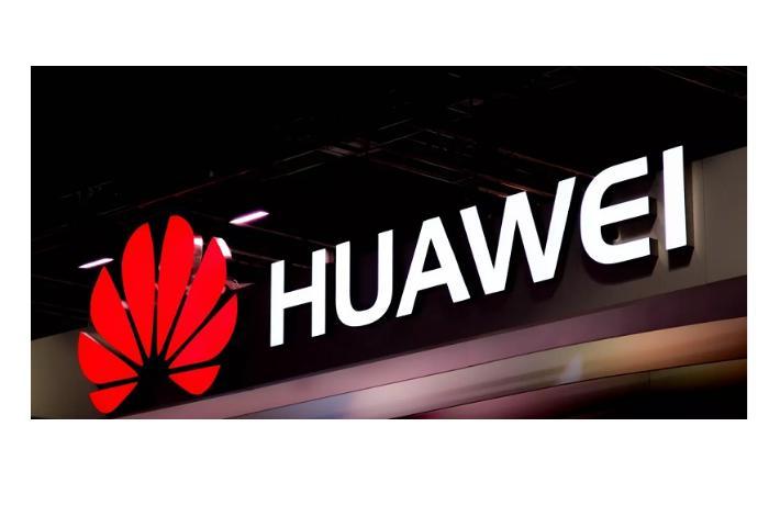 """Çinin """"Huawei"""" şirkəti """"6G"""" rabitəsi üçün peyklər buraxacaq"""