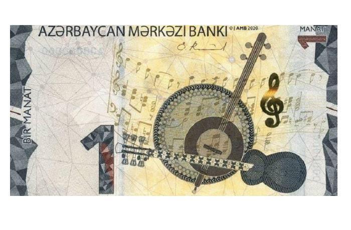 """""""Обновленные"""" банкноты введут в обращение"""