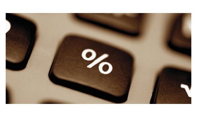 Сокращение дохода от депозита в Молдове