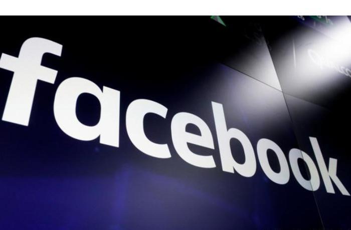 Facebook собирается выпустить «умные» часы