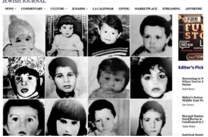 В издании Jewish Journal опубликована статья о резне в Ходжалы