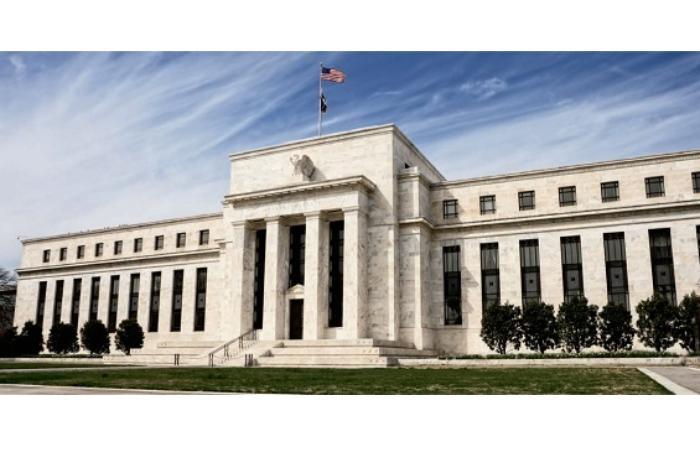 ФРС может приступить к сворачиванию мер поддержки