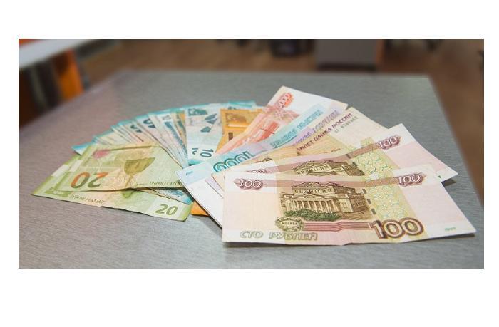 Россия сэкономила более 34 млрд рублей за 4 месяца 2021 года
