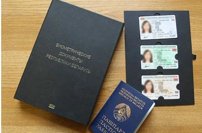 Белоруссия переходит на биометрические паспорта
