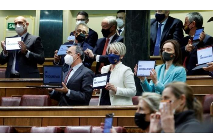 Испания легализировала эвтаназию