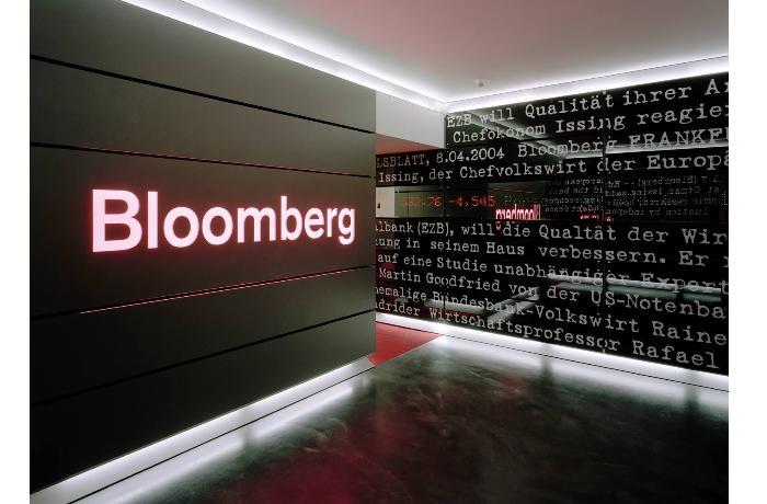 Глава ЦБ Ливана подаст в суд на Bloomberg