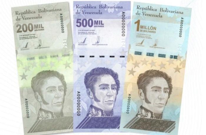 Новая банкнота Венесуэлы в миллион боливаров стоимостью полдоллара