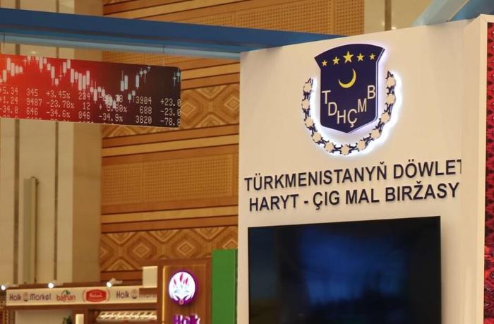 Сумма валютных сделок на бирже Туркменистана превысила $14 млн