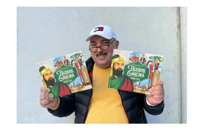 Бахрам Багирзаде издал детскую книгу о Низами Гянджеви