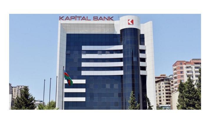 Mushtari Bank Mobile — новое приложение мобильного банкинга для бизнеса
