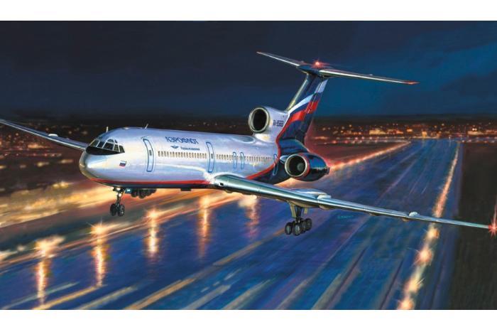 Будут запущены авиарейсы между Россией и Египтом