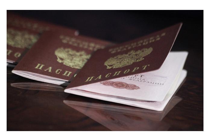 В России запретили второе гражданство для госслужащих