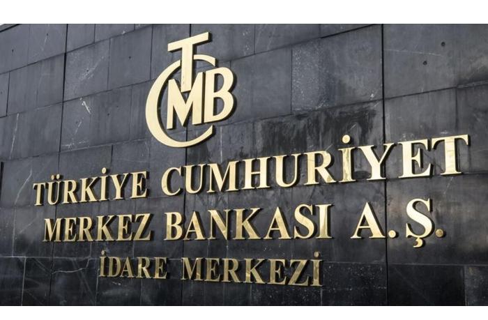 ЦБ Турции сохранил учетную ставку на уровне 19%