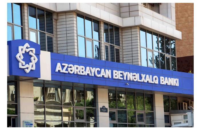 Международный Банк Азербайджана запустил выгодную кредитную кампанию