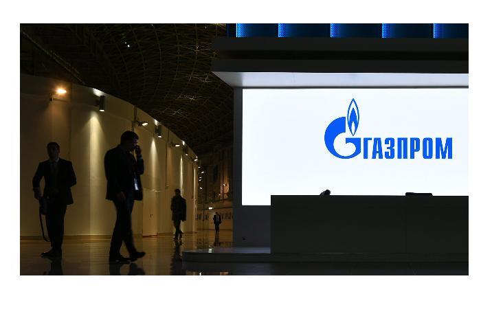 «Газпром» прорабатывает стратегию развития в условиях низкоуглеродной экономики