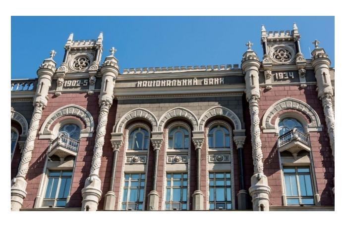 Банк Украины установил курс гривны по отношению к инвалютам