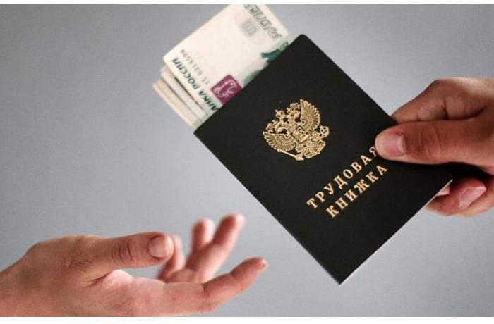 В России вступили в силу изменения правил выплат пособий по безработице