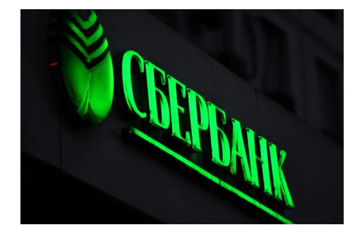 Сбербанк в апреле заработал рекордную сумму