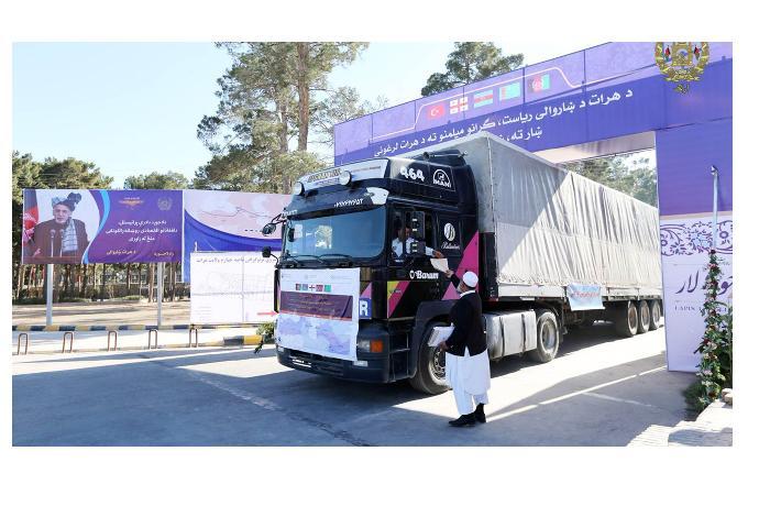 Афганский транзит. Перспективы маршрута Lapis Lazuli и ведение бизнеса в Афганистане