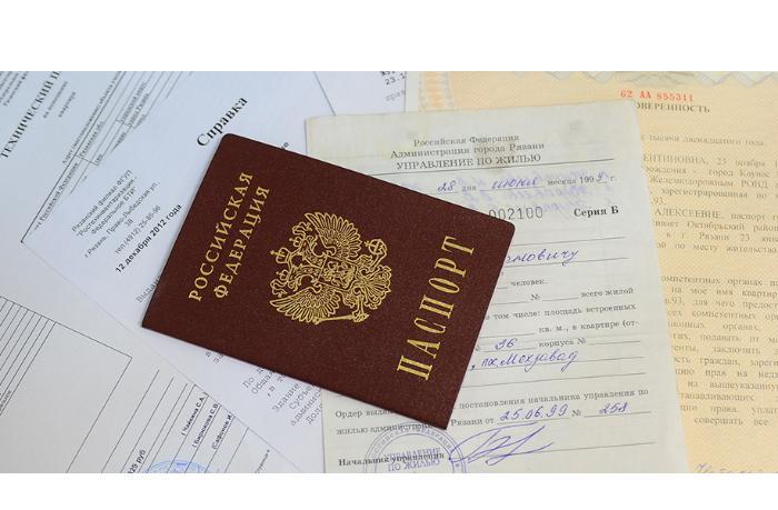 В РФ упростили регистрацию по месту жительства или временного пребывания