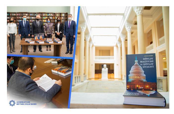 35 высших учебных заведений страны получили подарок от Международного Банка Азербайджана