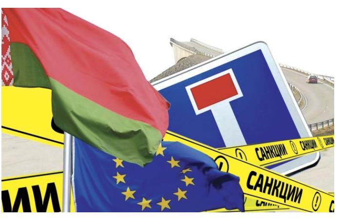 В Белоруссии предупредили об опасности санкций против страны для всего мира