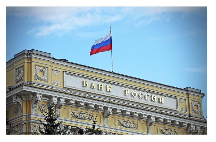 ЦБ России отозвал лицензию у двух банков