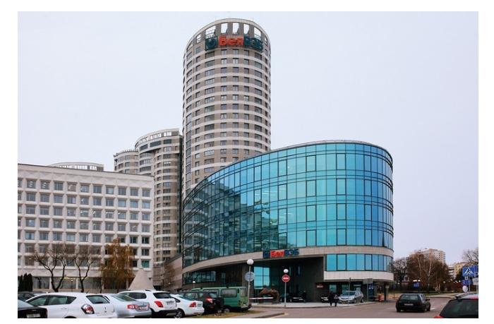 Банк БелВЭБ стал лучшим инвестиционным банком в 2020 году