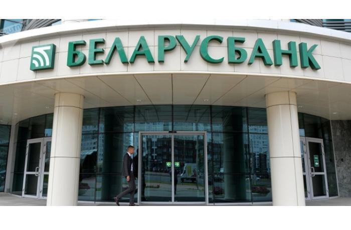 Белорусские банки подняли ставки по кредитам