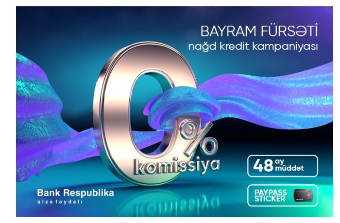 Банк Республика запускает кредитную кампанию «Праздничное предложение»