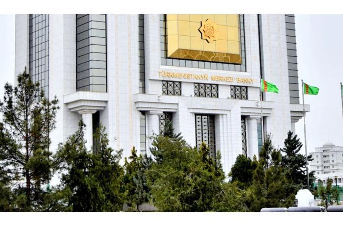 Озвучен размер банковских вкладов граждан Туркменистана - ЦБ