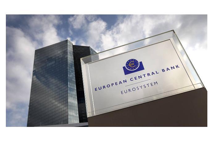 Член Совета ЕЦБ: Банк может принять решение о сворачивании программы экстренной покупки облигаций