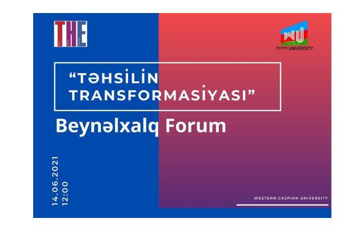 Международный форум с участием ведущих университетов мира