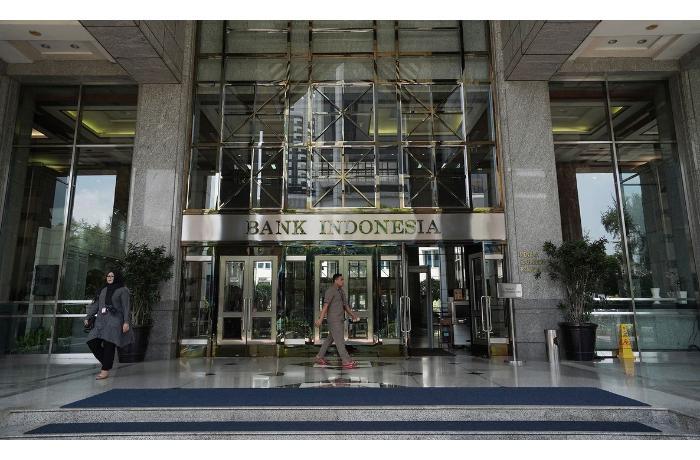 Банк Индонезии запретил использование криптовалюты в качестве оплаты