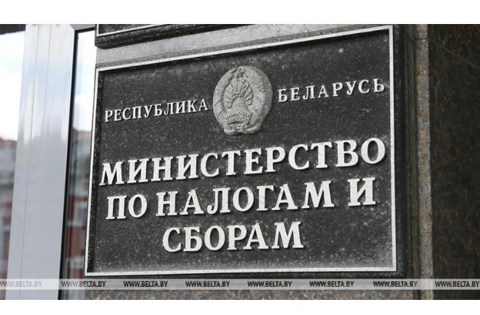 Стартовал 2-й этап проекта по обмену электронными товаросопроводительными документами между РФ и Беларусью