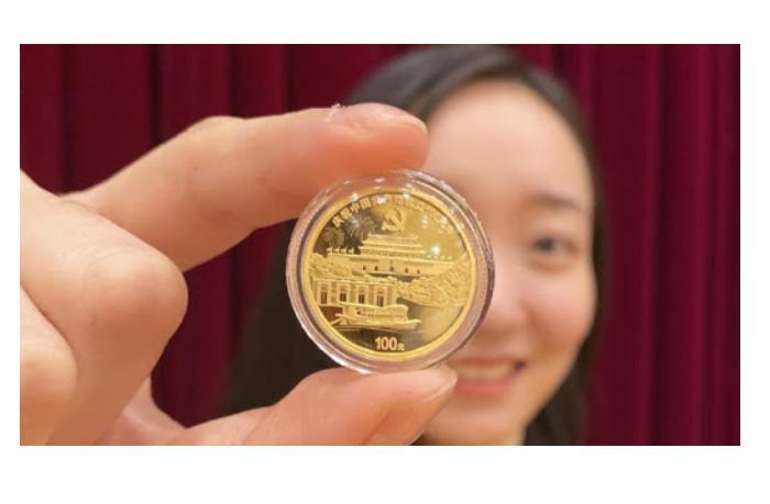ЦБ Китая выпустил юбилейные монеты