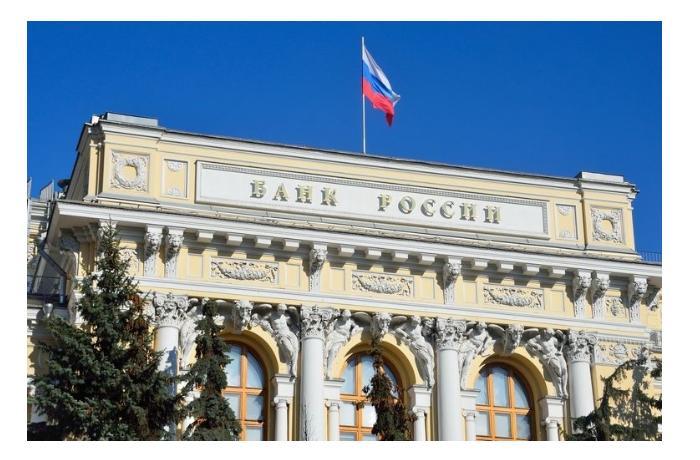 ЦБ России предсказал банкам прибыль в два триллиона рублей