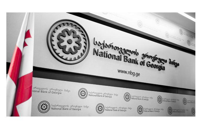 Нацбанк Грузии решил сохранить ключевую ставку на уровне 9,5%