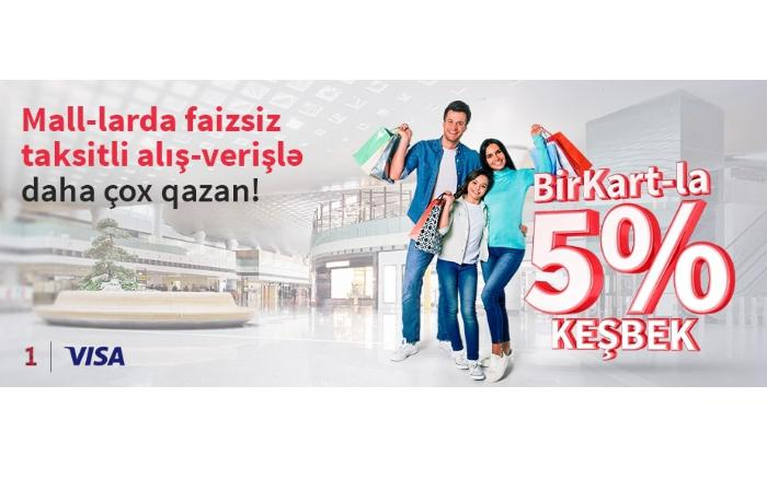 Держатели BirKart получат дополнительный кэшбэк за покупки в моллах