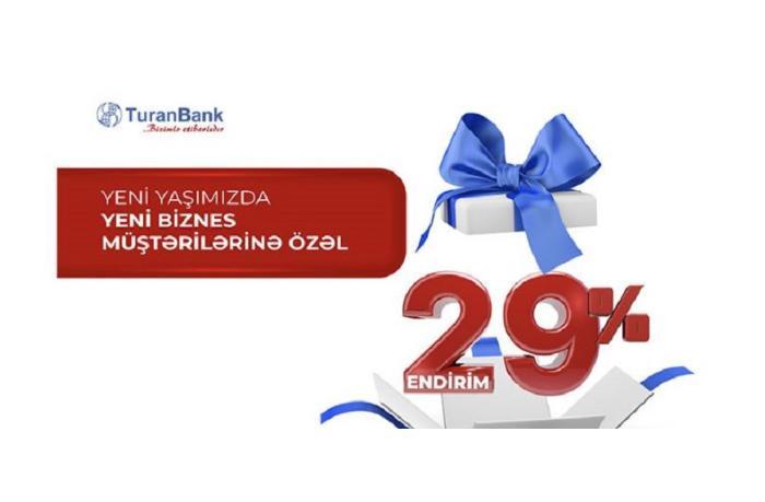 TuranBankdan yeni KOS müştərilərinə 29% endirim!