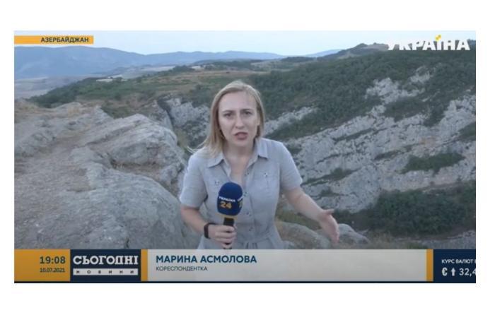 В Украине показали репортаж из Шуши