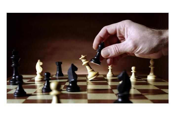 Азербайджанские шахматисты примут участие в кубке мира