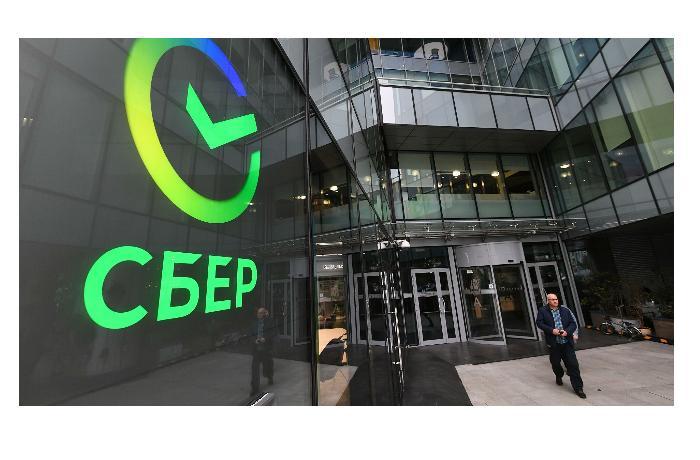 Сбербанк выдает ипотечные кредиты иностранцам