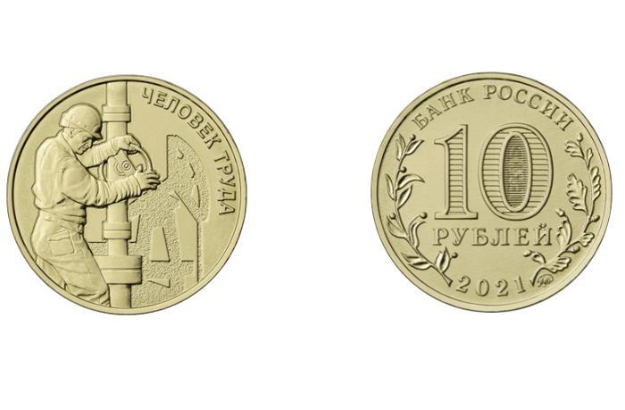 Банк России 14 июля выпускает памятную монету
